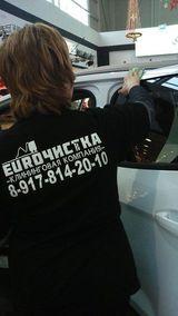 Компания Evroчистка-63, фото №4